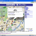 GoogleMapsEditor