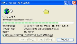 Visual C# 2005 Express Editionダウンロード
