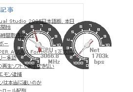 [VMeter2]ネットワークスピード