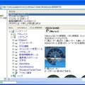 RSS速報をメジャーバージョンアップ予定