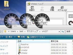 VistaでVMeter2を動かしてみたが。。。
