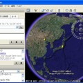 Google Earth 4.1