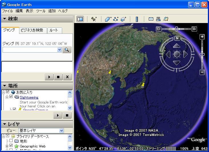 Google Earth 4.1