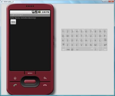 次はiPhoneかAndroidか、それともWindows Phone 7か?