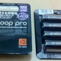 容量25%UPしたニッケル水素充電池eneloop proを使ってみた