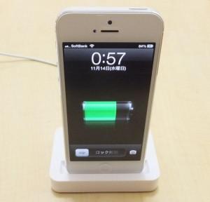 iPhone5用充電スタンドを使ってみた