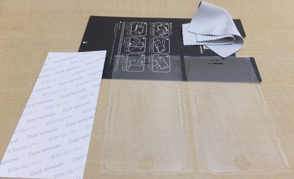 iPhone保護フィルム「アンチグレアフィルムセット for iPhone 5」を付けてみた