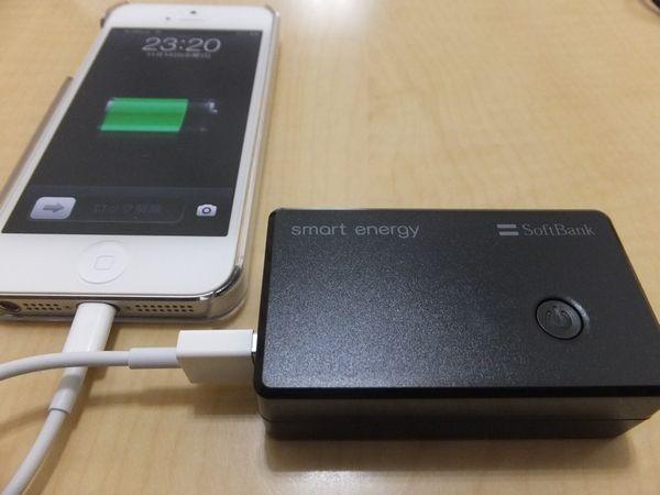 モバイルバッテリーSoftBank SELECTION smart energy LU01 for smartphones