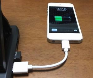 iPhone用 超短いLightning - USBケーブル(LHC-UAL01WH)を買ってみた