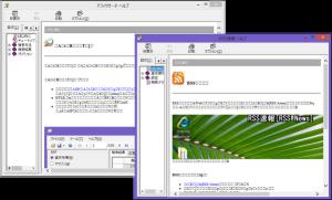 Windows8でHTMLヘルプが文字化け