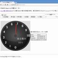 HTML5で各電力会社の電力使用率をアナログメーターで描画するサンプルを作ってみた。