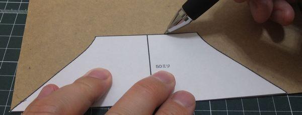 書き写しておく