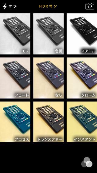 iOS7 カメラ