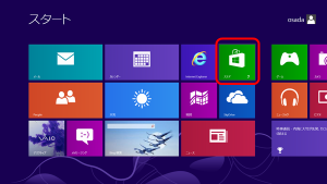 Windows8からWindows8.1へのアップグレード