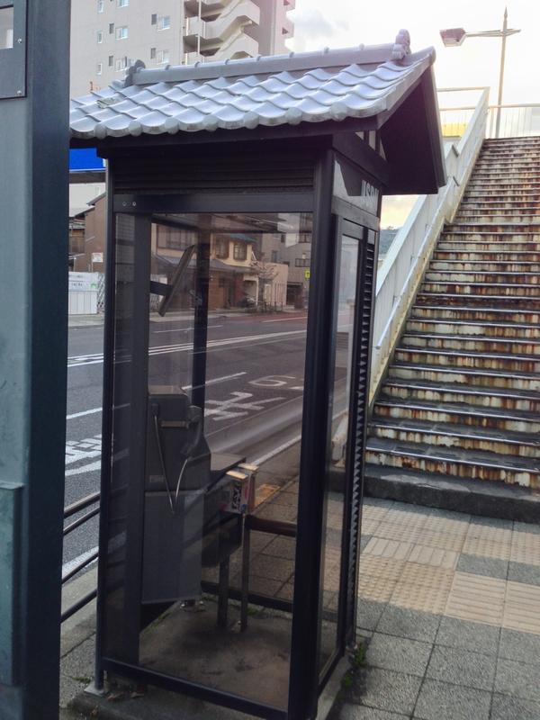 東海道 電話ボックス