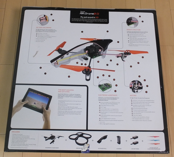 AR.Drone 2.0 Power Edition
