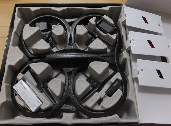 AR.Drone 2.0 Power Edition開封