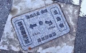 箱根関所→三島宿