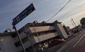 伊東市富戸 県道109号線