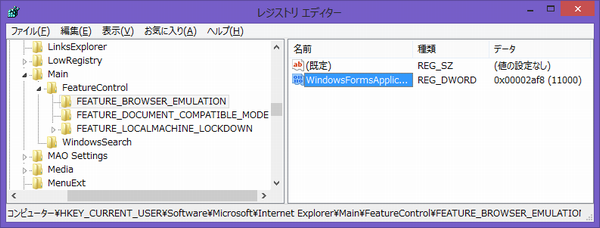 HKEY_CURRENT_USER\Software\Microsoft\Internet Explorer\Main\FeatureControl\FEATURE_BROWSER_EMULATION