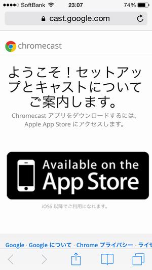 chromecast.com/setup