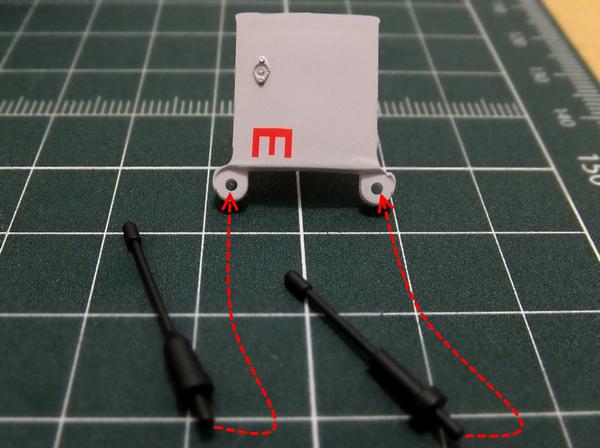 アンテナ(左S、右S)とフィラーカバーパネルを仮組み