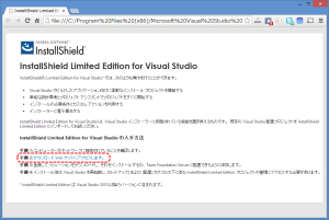 「手順 2: ダウンロード Web サイトにアクセスします。」リンクをクリック