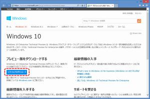 「ソフトウェアのダウンロード」をクリック
