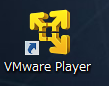 VMware Playerを起動