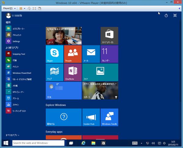 Windows10スタート画面