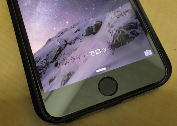 iPhone6 Plus 鏡面ガラスフィルム+アルミバンパー