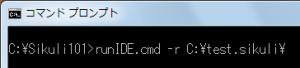 runIDE.cmd
