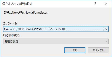 After(UTF-8)