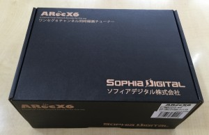 ARecX6Tuner