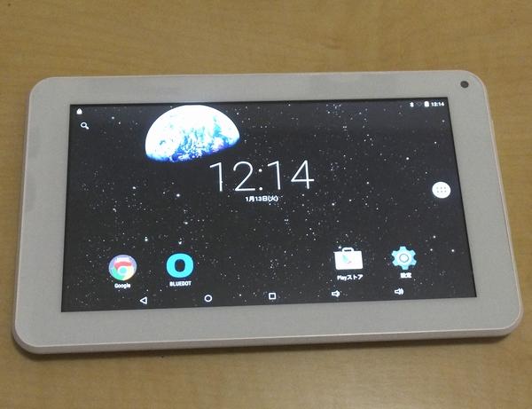 激安AndroidタブレットBNT-71W