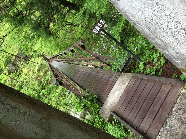 尾白川渓谷の吊り橋