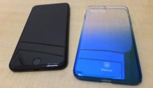iPhone7 Plus Baseus Multi Protective