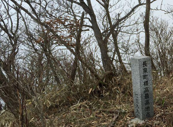 静岡県駿東郡長泉町の最高地点(1,399m)
