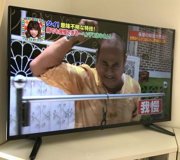 50V型 ULTRAHD TV 4K液晶テレビ