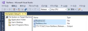 ヘルプファイルやReadmeファイルなどを指定し追加