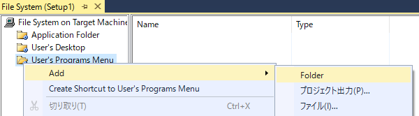 User's Programs Menu