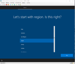 Let's start with region. Is this right?