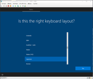 Is this the right keybord layout?