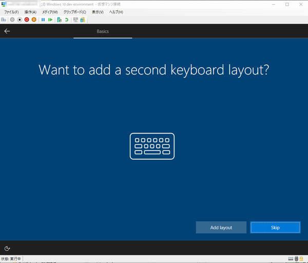 Want to add a second keybord layout?