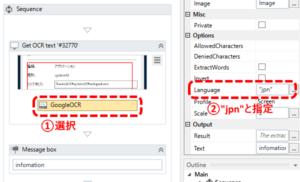 """Languageプロパティを""""eng""""から""""jpn""""に修正"""