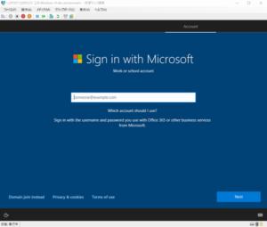 Microsoftアカウント