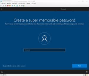 Create a super memorable password