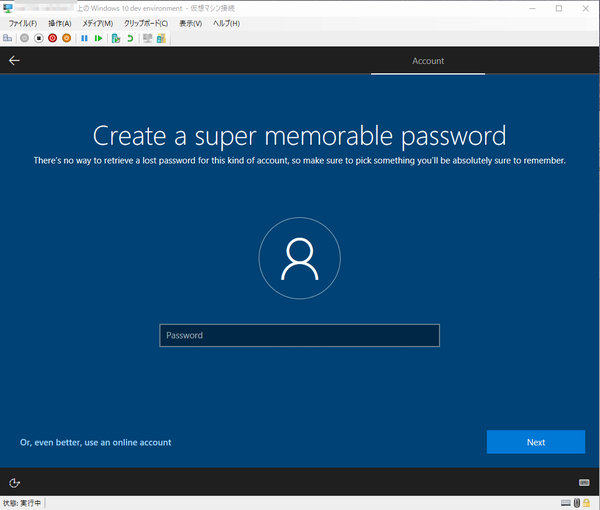 Create a super memorable password