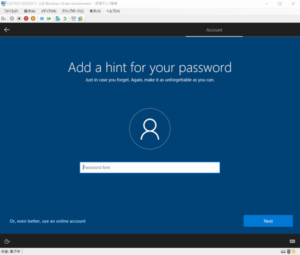 Add a hint for your password