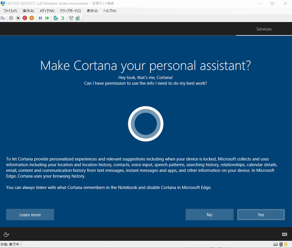 Make Cortana your personal assistant?